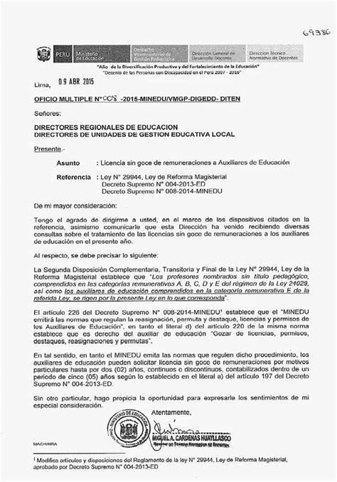 Nombramiento De Docente 2016 | resultados examen para contrato docente 2014 cultura 2015