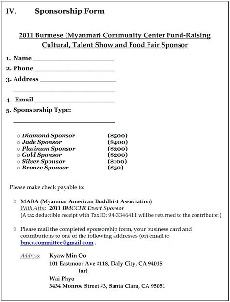 event sponsorship template event sponsorship form template
