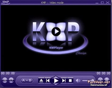 free download kmplayer full version crack kmplayer serial key full free download software zone