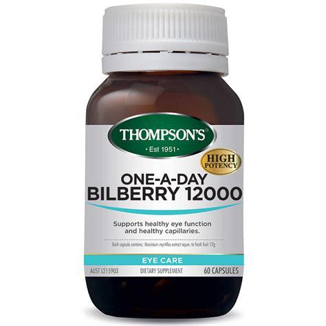 K Ayuverda Ayuartis 60 Caps buy thompson s one a day bilberry 12000mg 60 capsules