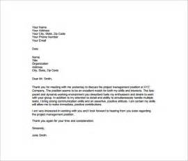 template for thank you email after thank you email letter after cover letter