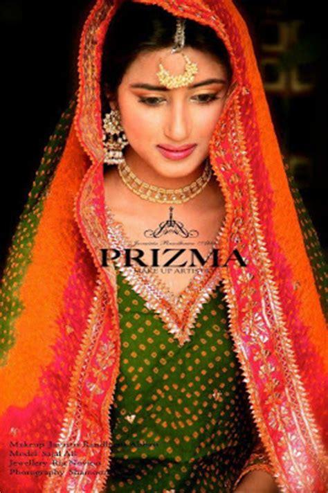 pakistani actress sajal ali wedding photo shoot  fashion
