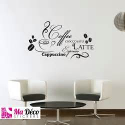 sticker cappuccino latte pas cher stickers cuisine