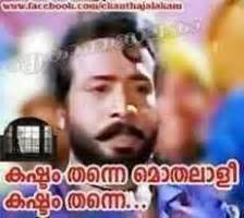 bob marley biography in malayalam quotes for facebook malayalam comedy quotesgram