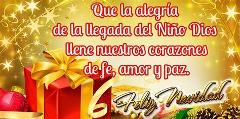 imagenes navideñas para compartir en facebook tarjetas de navidad para compartir por facebook gratis