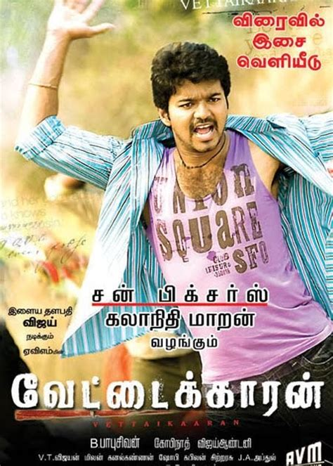 download mp3 free latest songs vettaikaran mp3 songs download vijays vettaikaran tamil