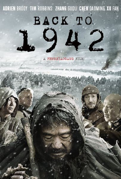 Back 1942 2012 Full Movie Back To 1942 Well Go Usa Entertainment