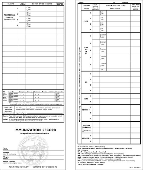 download sle california immunization record for free