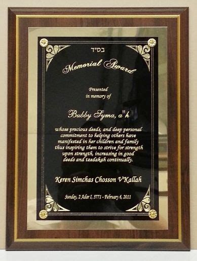 Handcrafted Plaques - handmade custom award plaques by royal engraving inc