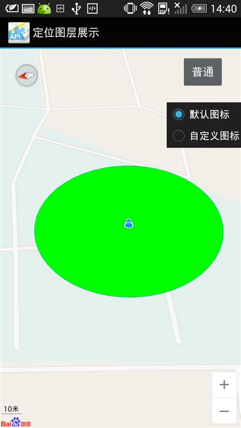 android color android baidumap mylocationconfiguration set color jiar s
