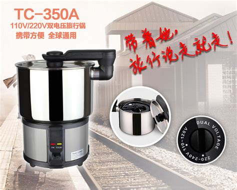 dual voltage kitchen appliances dual voltage wordwidely use stainless steel travel cooker