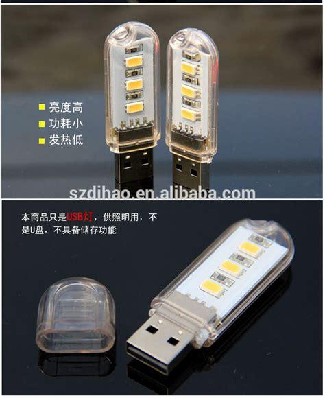 dihao cheap mini usb led light 3 led smd led 5730 usb led