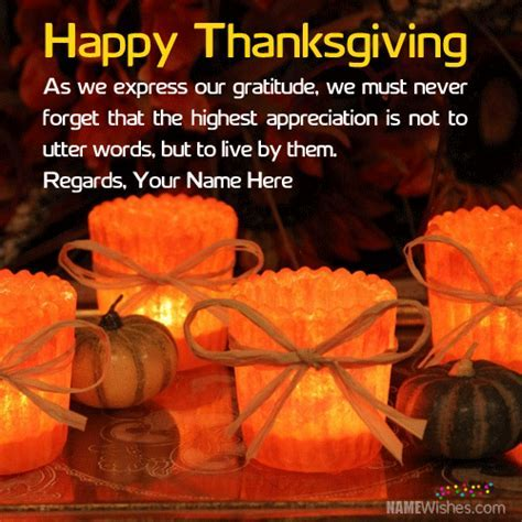 Happy Thanksgiving Quotes For Friends With Name