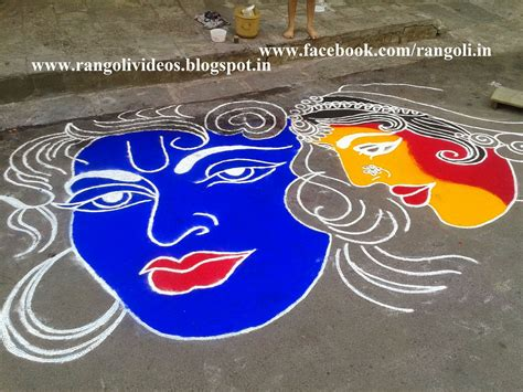 rangoli medical themes search results for kolam designs with theme calendar 2015