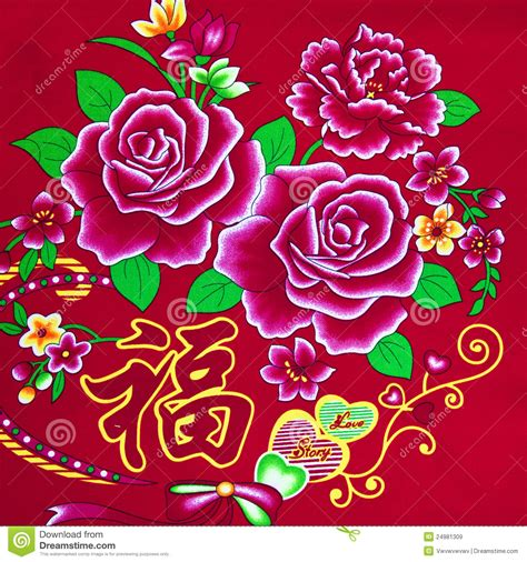 traditional chinese designs 100 traditional chinese designs vector illustration