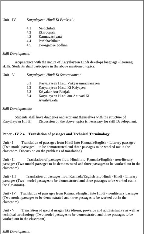Sanrakshan Essay In by Applying The Essay Exles Essay Essays Tennengauer