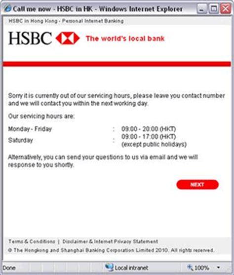 hsbc bank accounts uk faq hsbc hong kong