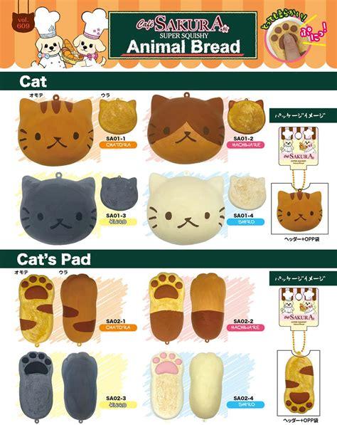 Cafe De N Cookies new item creative caf 233 animal bread squishy japan