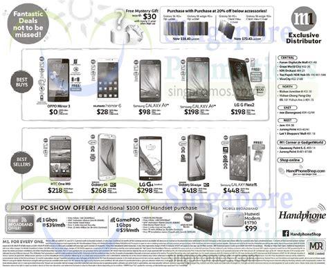 Handphone Lg G Flex 2 handphone shop oppo mirror 3 huawei honor 6 samsung