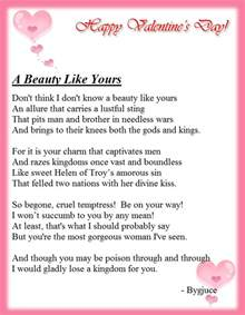 poems about for about about about