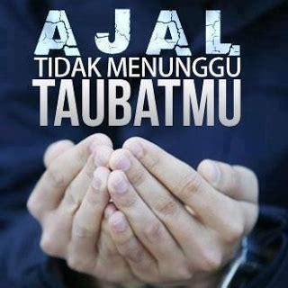 kata mutiara motivasi dan nasehat islami bergambar