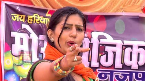sapna choudhary ke gane video main main english medium padhi hui sapna choudhary main
