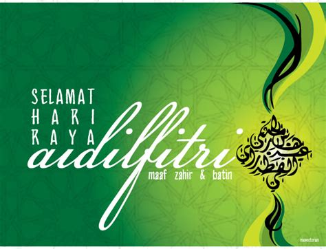 wallpaper design hari raya download wallpaper raya joy studio design gallery best