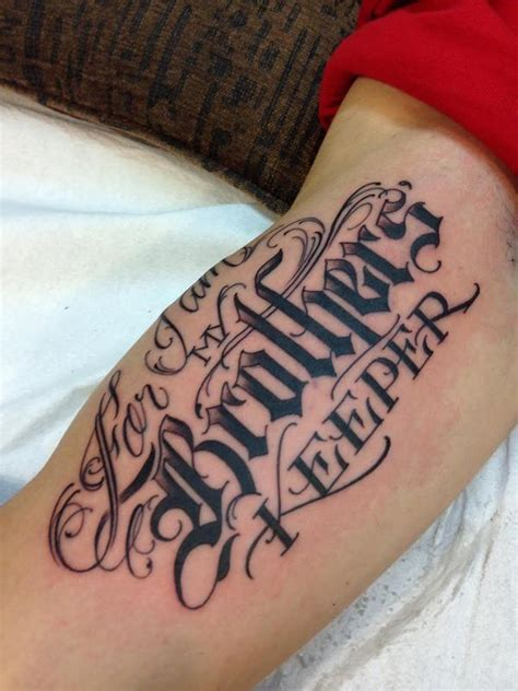 i am my brothers keeper tattoo quot for i am my s keeper quot script by bj betts