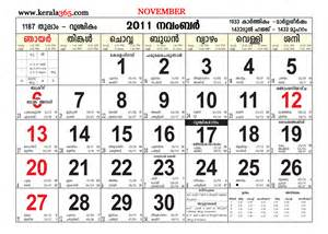 what was the date of thanksgiving in 2011 calendar 2011 november www galleryhip com the hippest pics