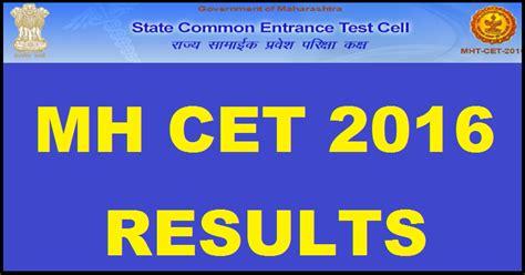 Mh Mba Cet www dmer org mht cet result 2016 maharashtra cet score