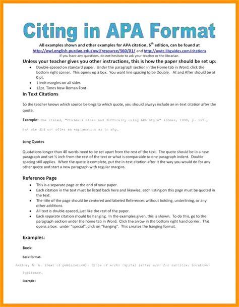 asa format papers essay thatsnotus