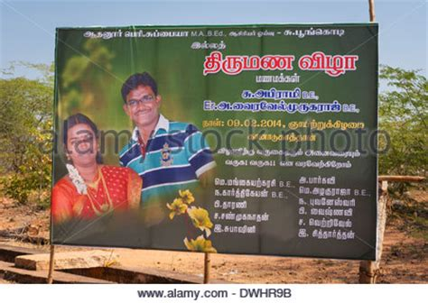 Wedding Banner In Chennai by Chettinad Stock Photos Chettinad Stock Images Alamy