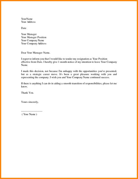 Resignation Letter Sle For Volunteer 3 Volunteer Resignation Letter Employee Timesheet