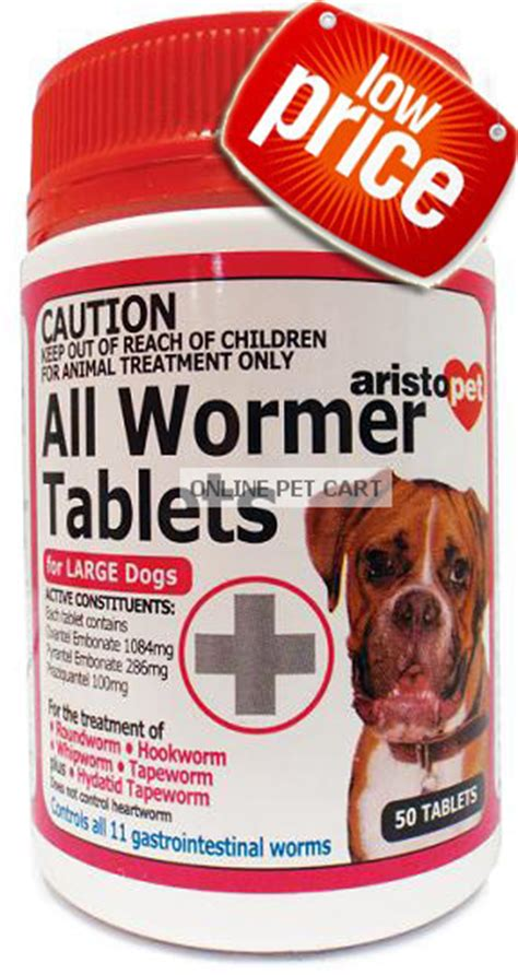 best wormer for dogs aristopet large all wormer tablets