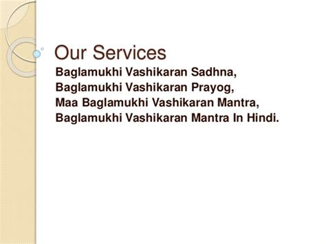 how to use mantra how to use baglamukhi mantra for vashikaran 08657323535