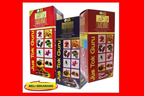 Anak Pintar Dan Kreatif Mainan Anak Bbq 008 901 Berkualitas shoppe pemakanan terbaik untuk minda