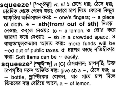 biography meaning in bengal squeeze meaning gallery