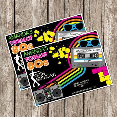 retro 80s party totally eighties retro party invite 80s birthday party