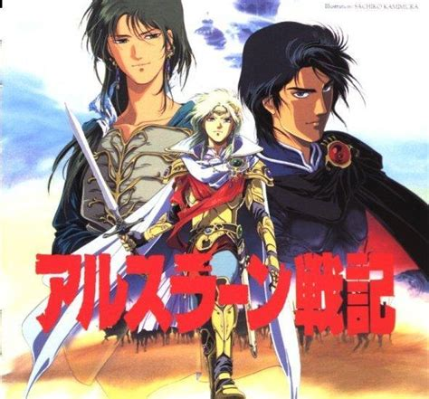 heroic legend of arslan image gallery for the heroic legend of arslan filmaffinity