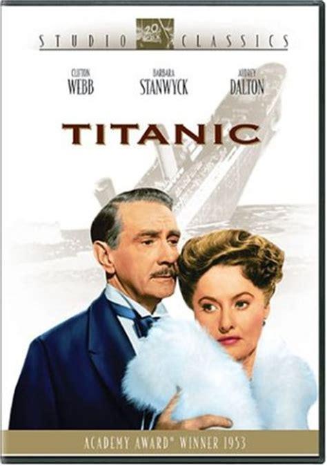 titanic film uk certificate titanic 1953 dvd movieandmusicgreats com
