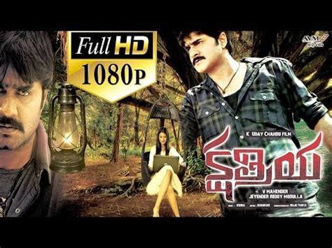 download film ultraman full movie 3gp download kshatriya full length telugu movie full hd