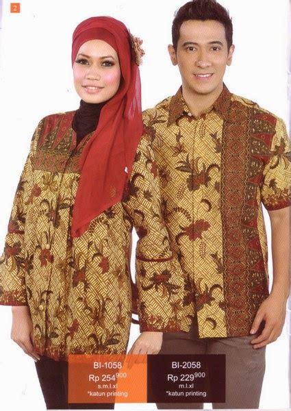 Harga Baju Merk Coconut Island busana muslim batik island 2013