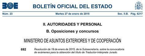convocatoria a examen de ascenso de categoria 2016 convocatoria para examenes de ascensos del 2014 de la el
