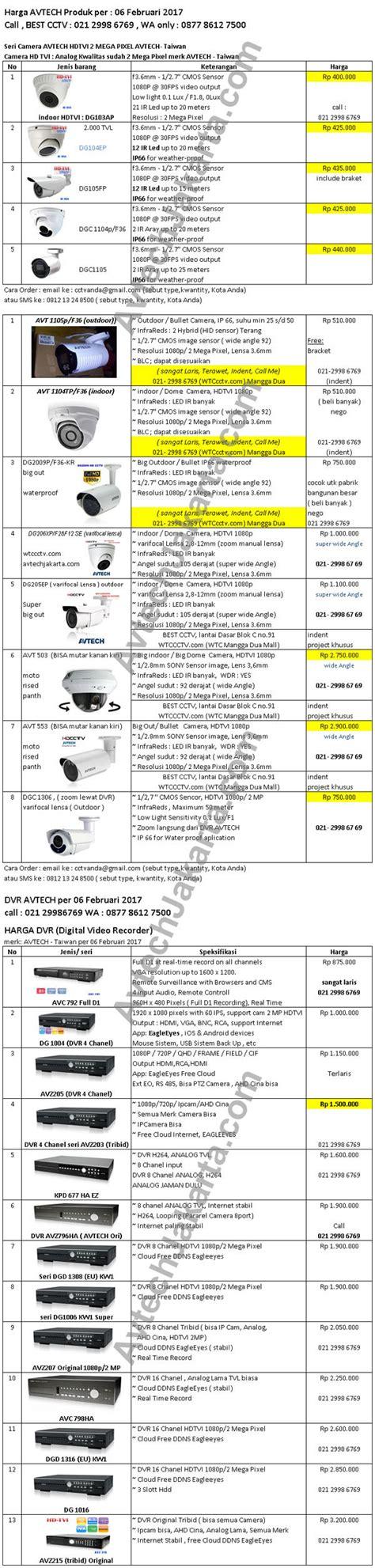 Cctv Merk Avtech harga avtech analog hdtvi 2mp paket cctv