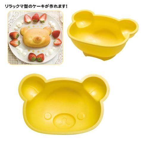 Rilakkuma Bread Mold 17 best images about rilakkuma on kawaii shop cooking pancakes and bread mold