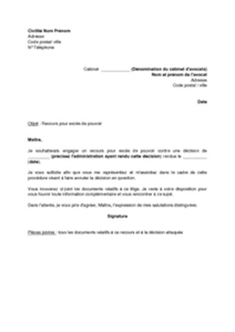 Modèle De Lettre à Un Avocat Lettre De Demande D Assistance 224 Un Avocat Pour Exercer Un Recours Pour Exc 232 S De Pouvoir Rep