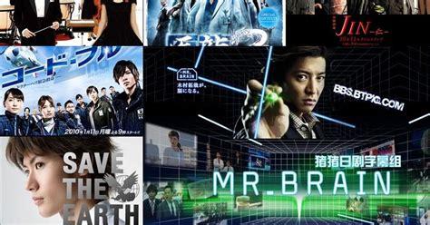 Drama Jepang Ouroboros free j drama subtitle indonesia free j
