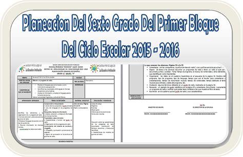 planeaciones tercer grado 2015 2016 rosa elena curiel planeaciones de primaria del primer bloque rosa elena
