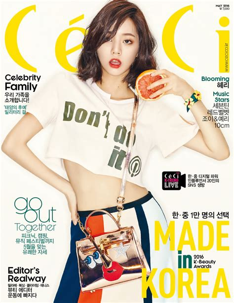 January 2017 Korean Magazine Majalah Korea girl s day s hyeri features in pictorial for ceci may