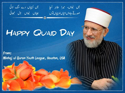 www minhaj org happy quaid day 2012 by minhaj youth league houston usa